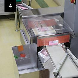 個包装加工イメージ4